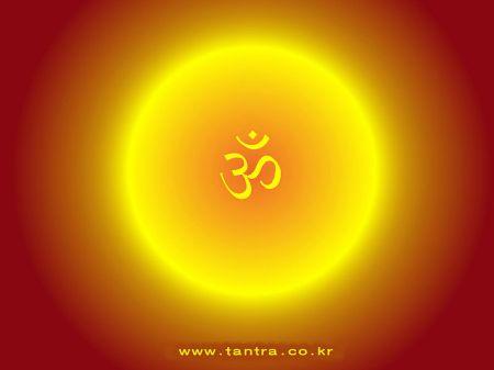 Aksara Brahman - Allah yang Maha Esa