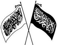 Bendera Nabi